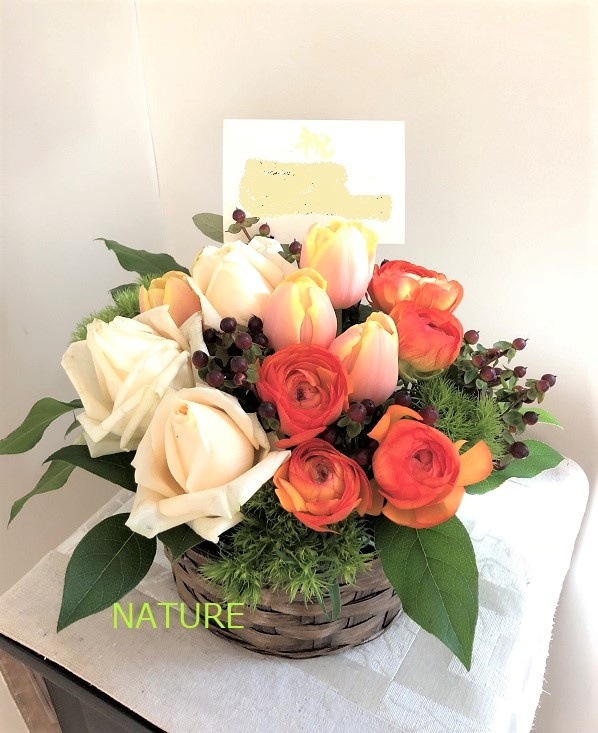 祝い花 (2)